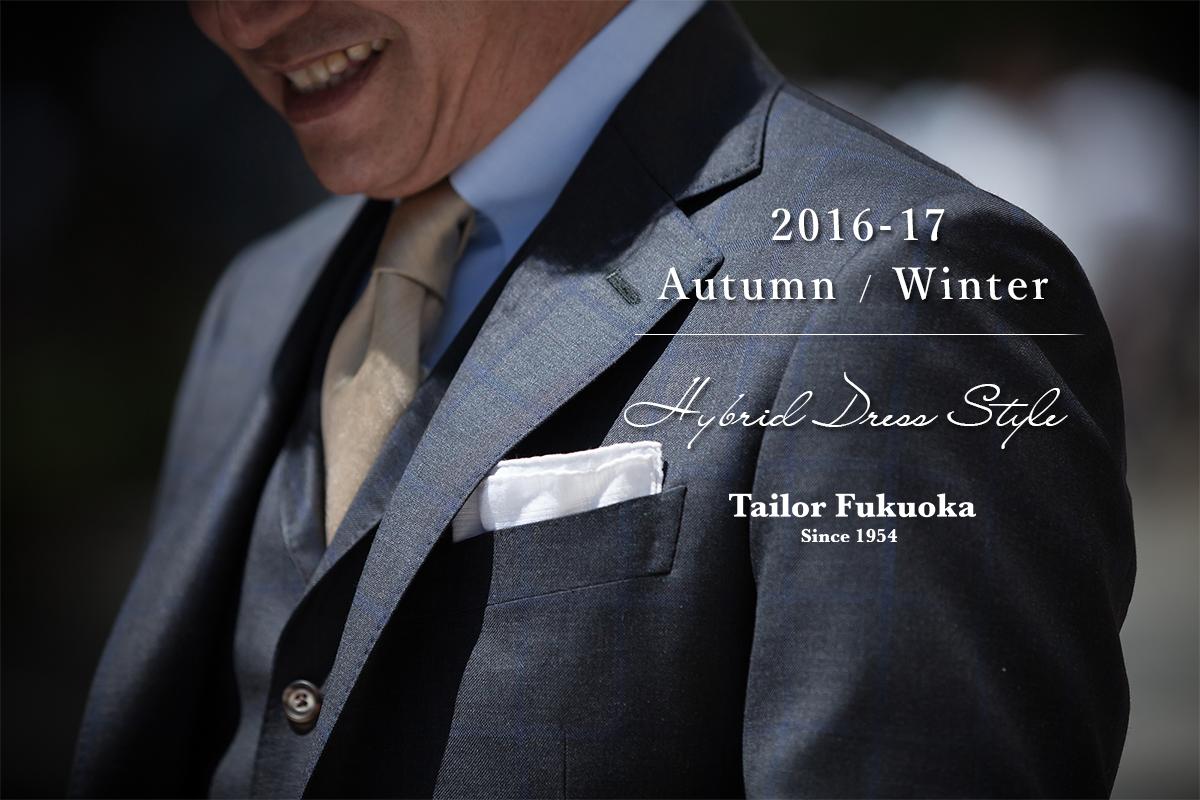 tailorfukuoka-top2016-17aw