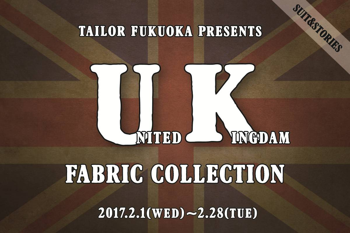 tailorfukuoka-top2017-2UKfair