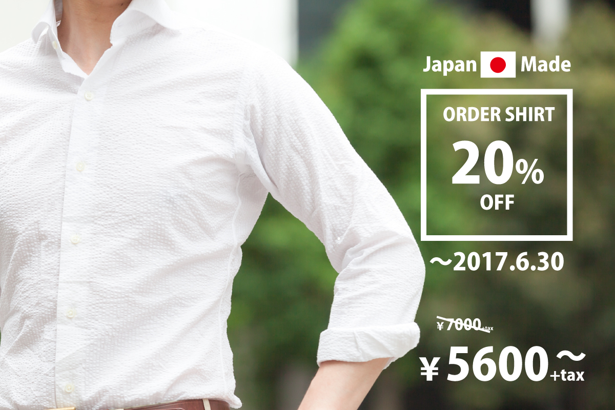 tailorfukuoka-top-2017-6-shirt-fair