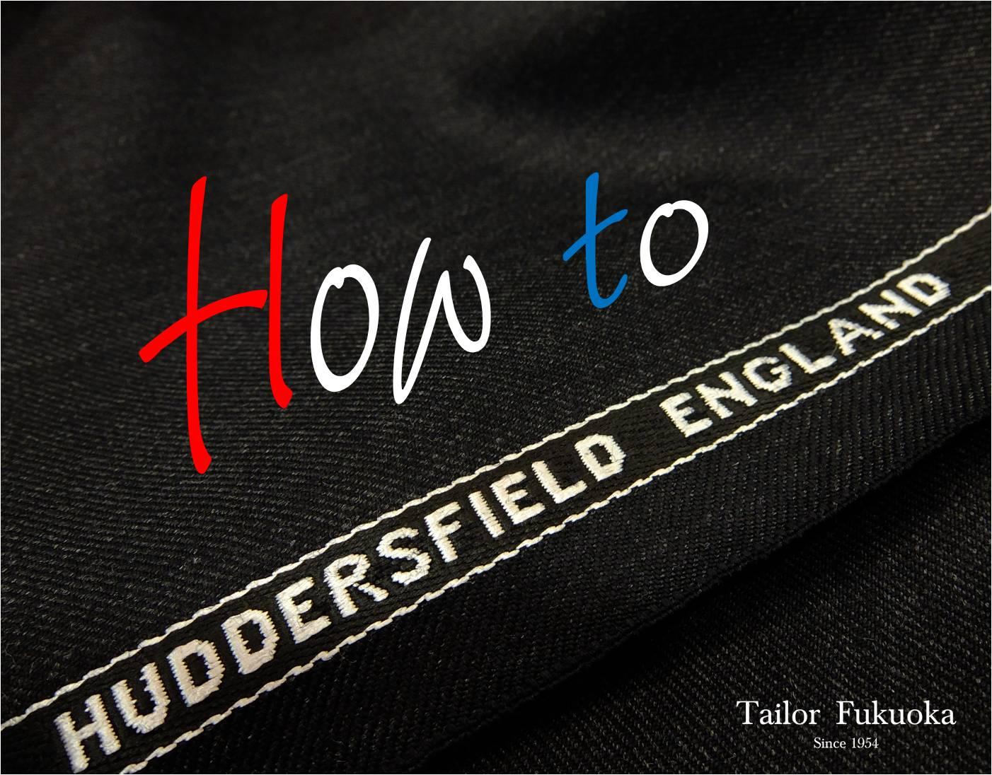 テーラーフクオカ ハダースフィールド Huddersfield 生地