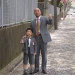 入学式用に親子お揃いのオーダースーツ
