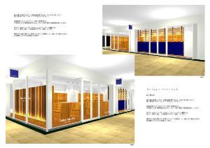090607aoyama