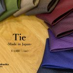 Made in Japan Tie 新色追加!