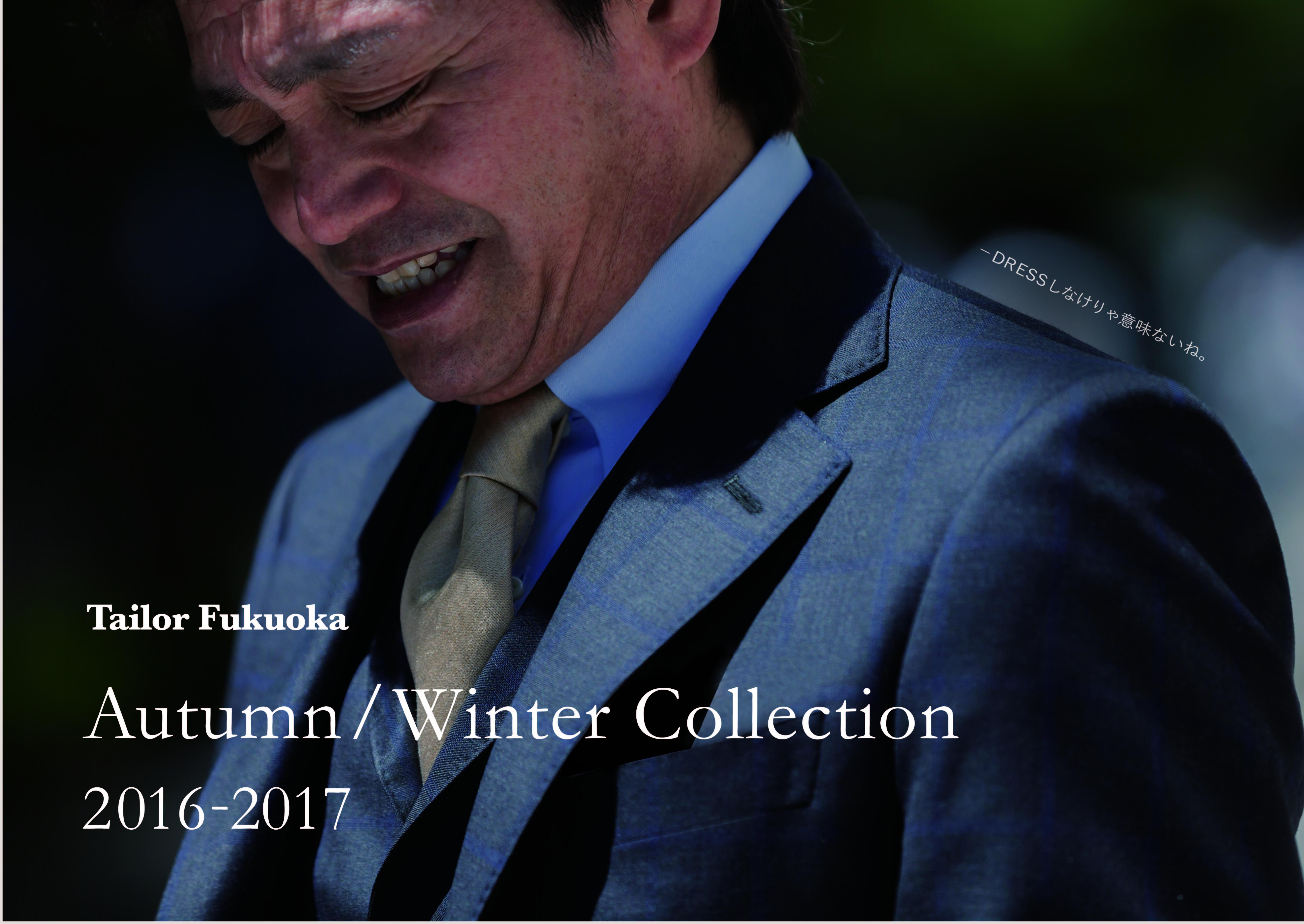 2016-2017 autumn/winter collection