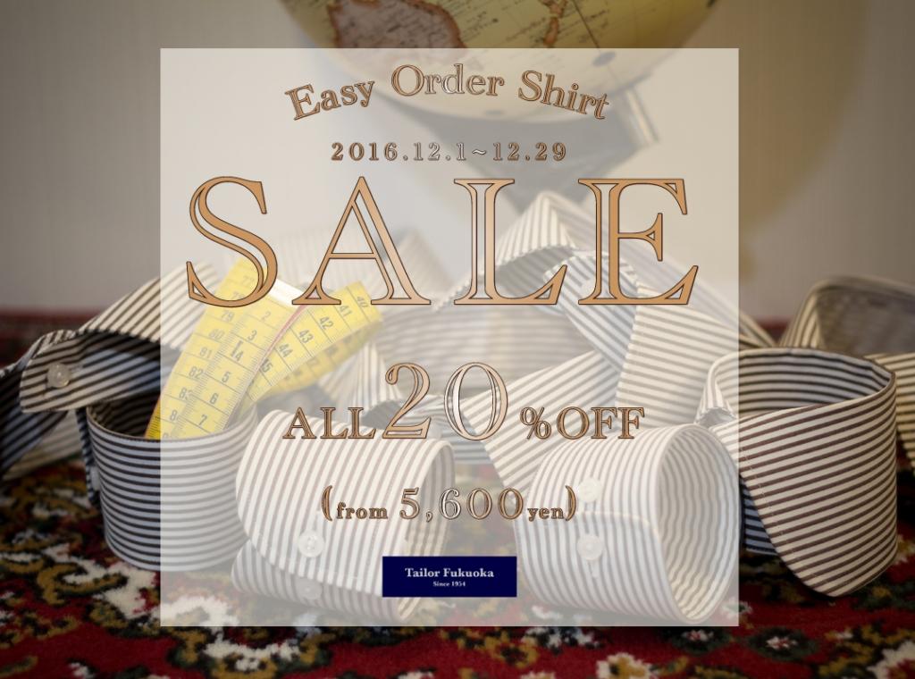tailorfukuoka-top-ordershirtfair201612