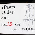 2pants order suit
