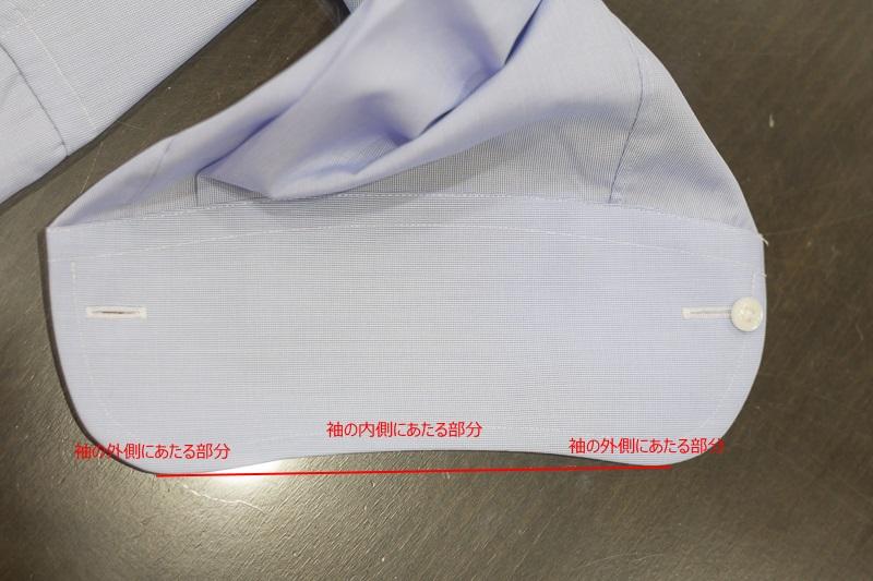 テーパードカフス オーダーシャツ テーラーフクオカ-4