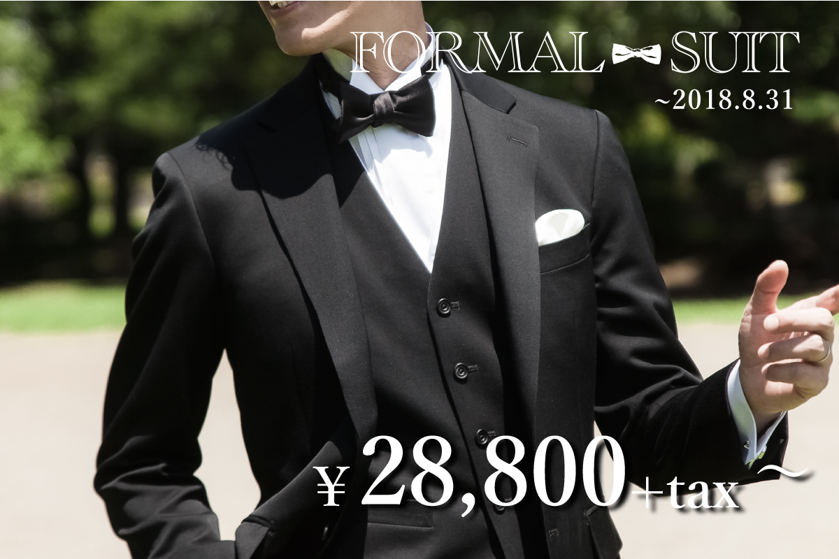 201808formal-suit-fair-top