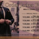 Order Jacket&Order Slacks Fair スタート!