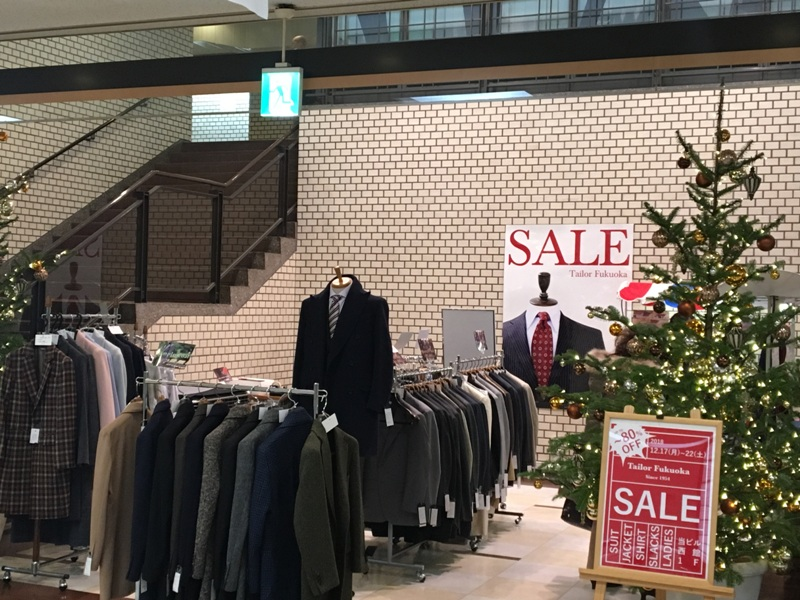 青山店サンプルセール
