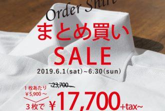 テーラーフクオカオーダーシャツまとめ買いフェア-1