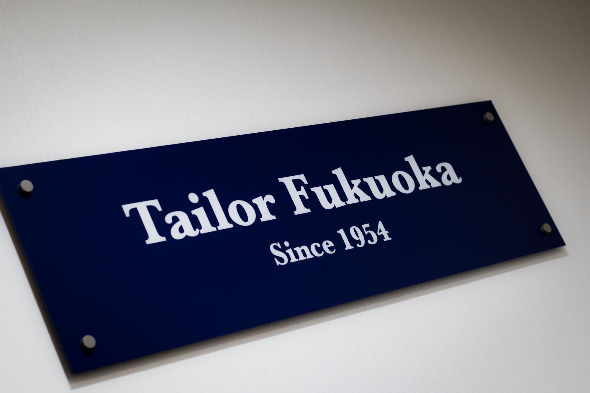 Tailor Fukuoka テーラーフクオカ 看板