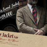 【~11/30】Order Jacket Fairについて