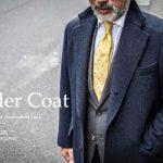 Order Coat Start 2021-Winter
